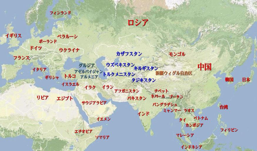 ... 人物の子孫一覧 - NAVER まとめ : 世界の国首都一覧 : すべての講義